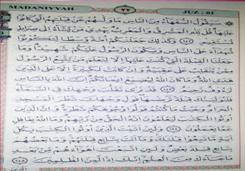 Penulisan Al-Quran dan Teks Arab
